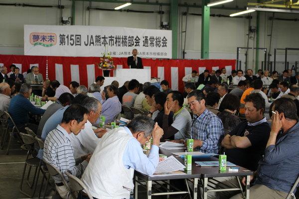 部会員はじめ全国の取引市場15社、地元議員や行政、JA関係者ら約400人が出席