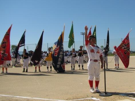 「大好きな野球を思いっきり楽しみます」と選手宣誓