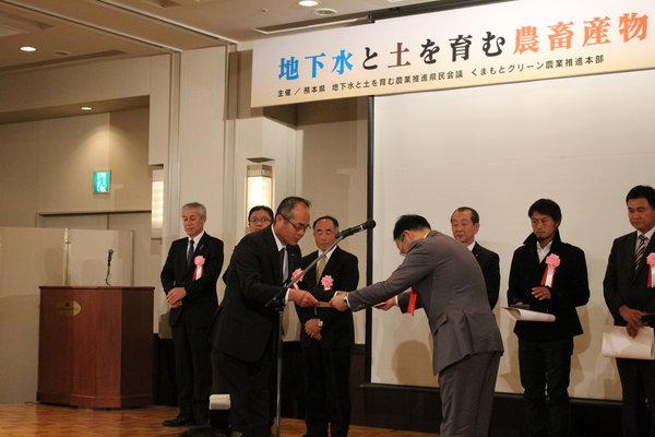 応援宣言部門で表彰される「JA熊本市夢未来くまもと」