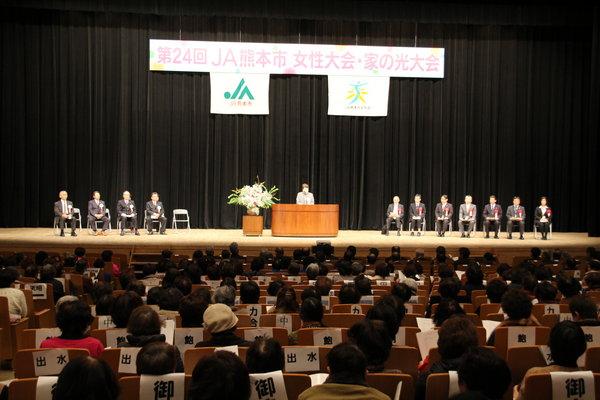 女性部員や行政、JA関係者ら約800人が参加