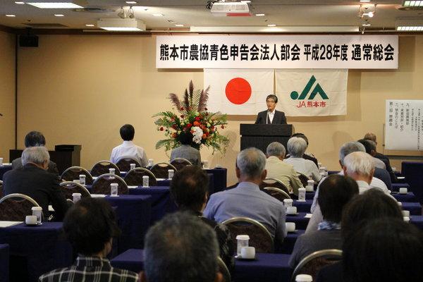 熊本市農協青色申告会法人部会総会