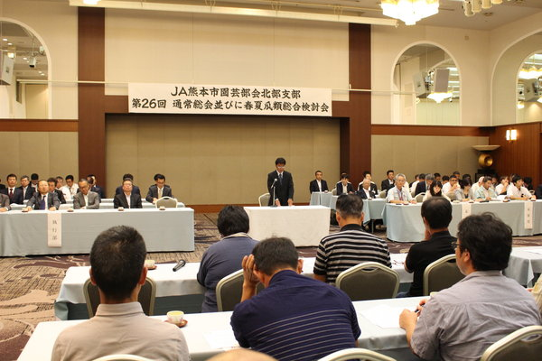JA熊本市園芸部会北部支部総会