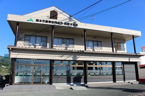 ATMが設置された西熊本支店
