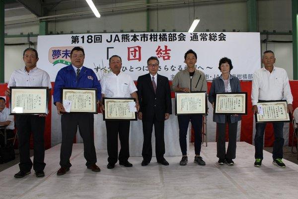 2016年産ミカン優績表彰者と宮本組合長(中央)