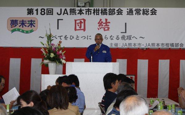 「団結」を呼び掛ける中川部会長