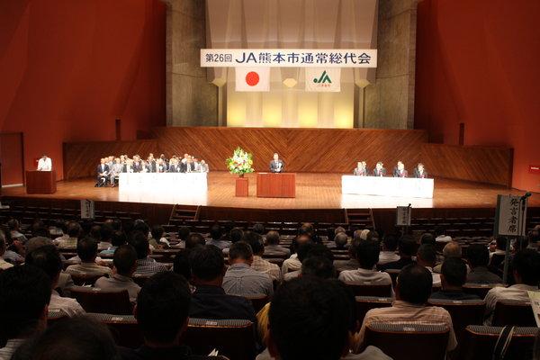 県立劇場コンサートホールで開催しました