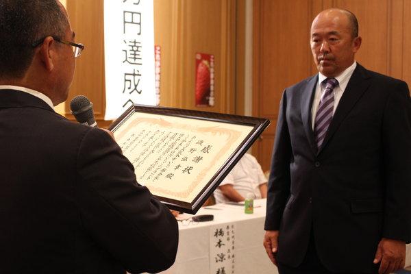 磯野弘幸前部会長(右)へ感謝状が贈られました。