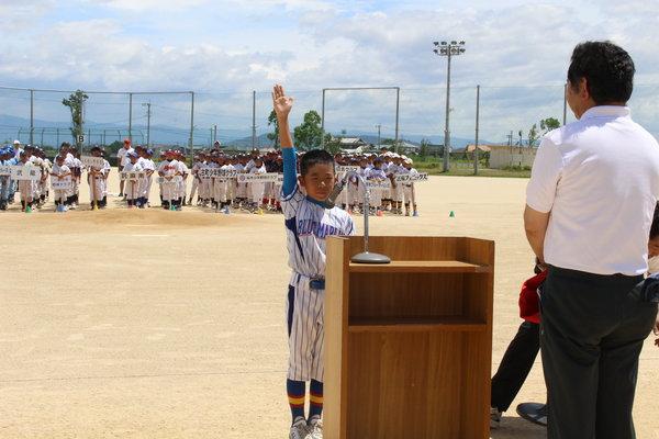 市内の小学生4年生以下18チームが参加しました