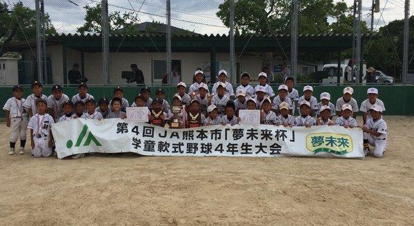 2連覇を達成した託麻フェニックス少年野球クラブ