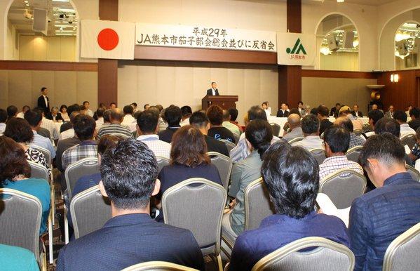 JA熊本市茄子部会総会