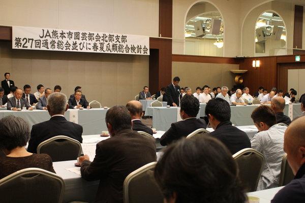 98人が出席した総会