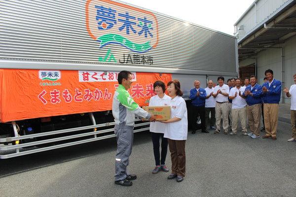黒田女性部長らが笑顔で手渡しました。