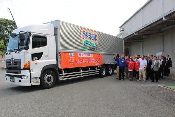 初売り用「豊福」200トンを乗せたトラックを見送りました。