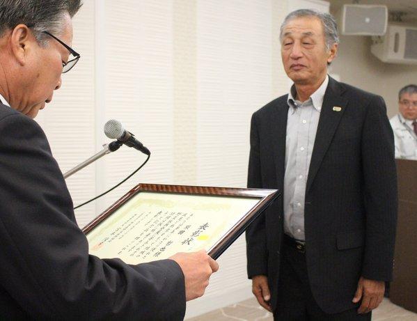 原田さんが表彰されました。