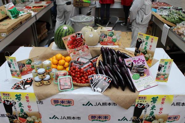 熊本市産の農産物をPR