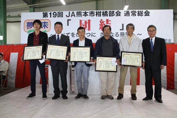 29年産優績生産者と宮本組合長(右)