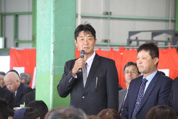 新たに選任した上村部会長