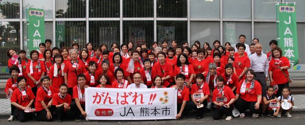約90人の女性部員と職員が参加