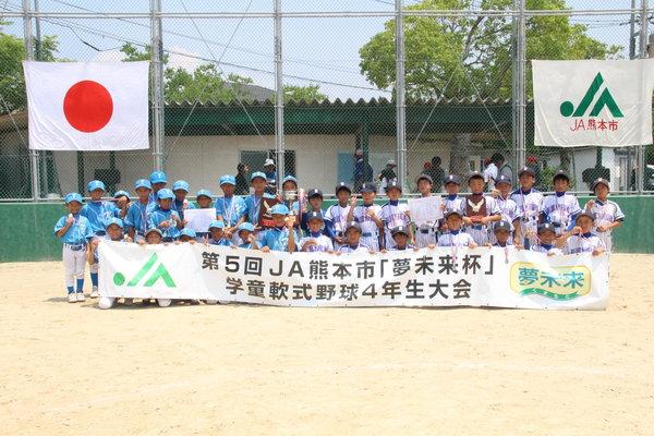 優勝・準優勝チームは県大会へ進みます