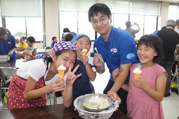 美味しいアイスに大満足!
