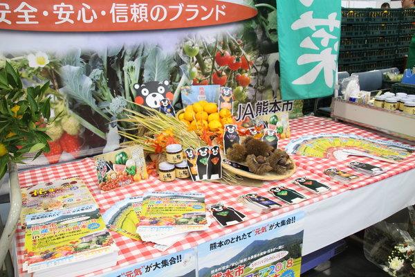 JA熊本市オリジナルのくまモンレシピも大人気!